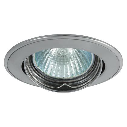 Bodové svítidlo AXL 5515-PCM/N