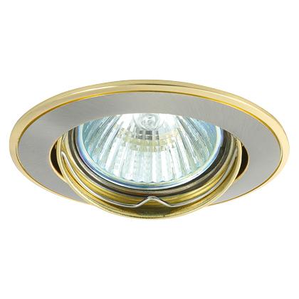 Bodové svítidlo AXL 5515-SN/G