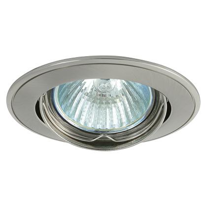 Bodové svítidlo AXL 5515-SN/N