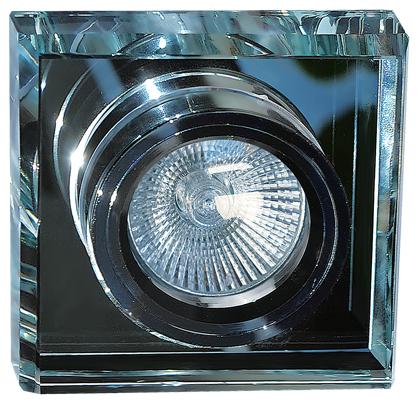 Bodové svítidlo GLASS PEARL - S
