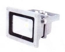 LED reflektor VANA Aluminium 10W