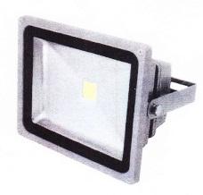 LED reflektor VANA Aluminium 50W