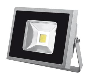 Úsporný LED reflektor HALO MCOB (20W)