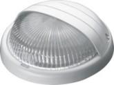 Svítidlo LUNA GRILL (bílá) - matné sklo